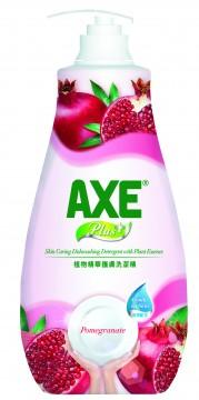 AXE斧頭牌推出AXE Plus護膚洗潔精 呵護雙手肌膚