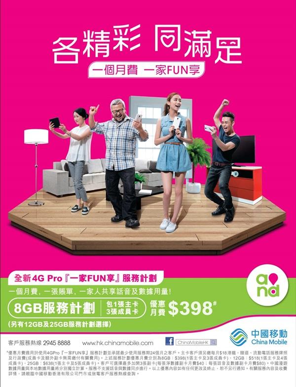 4g Pro Fun Fun Qk123