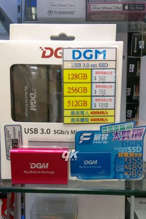 fine up dgm ssd2 2016 it fest_qk123