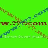 domain hkirc 1609_qk123