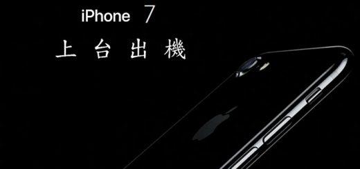 iphone7 all plan hk_qk123