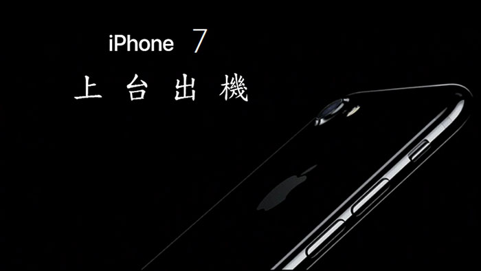 iphone7 all plan hk_qk123