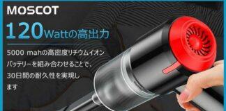 Moscot 便攜無線吸塵機:香港售價吸引,得 300g 重但吸力特強